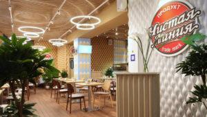 Параметрические потолки и 3д панели от Volume Form в кафе Чистая Линия