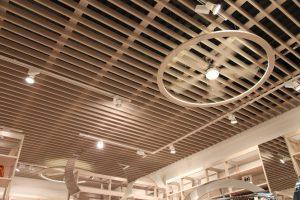 Реечные потолки Volume Form