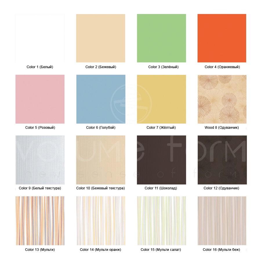 Volume Form Покрытия для 3д, цвета и текстуры