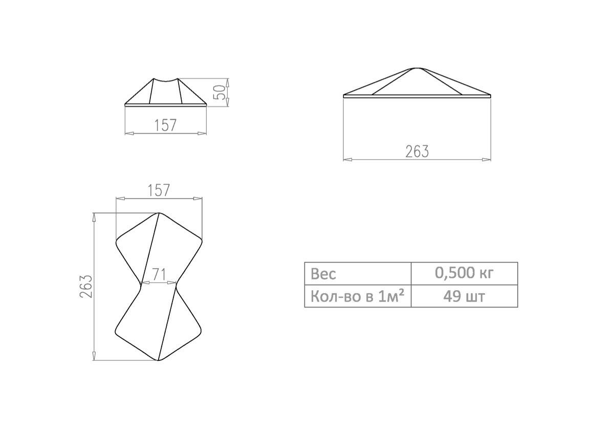 3д панель Оригами