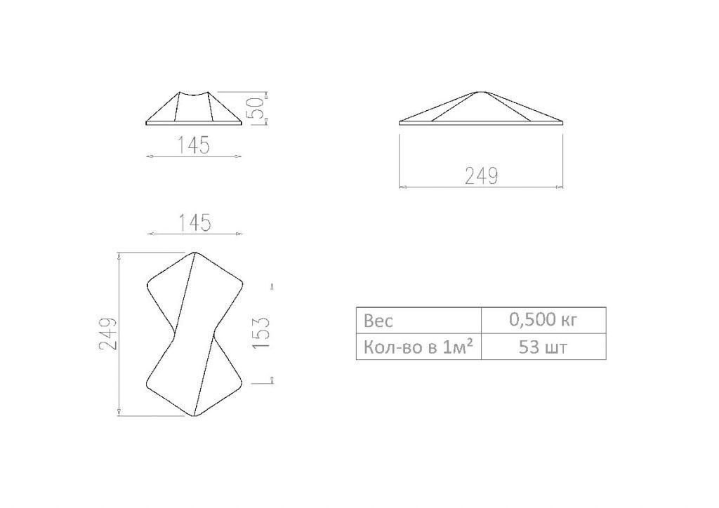 3д панель Origami