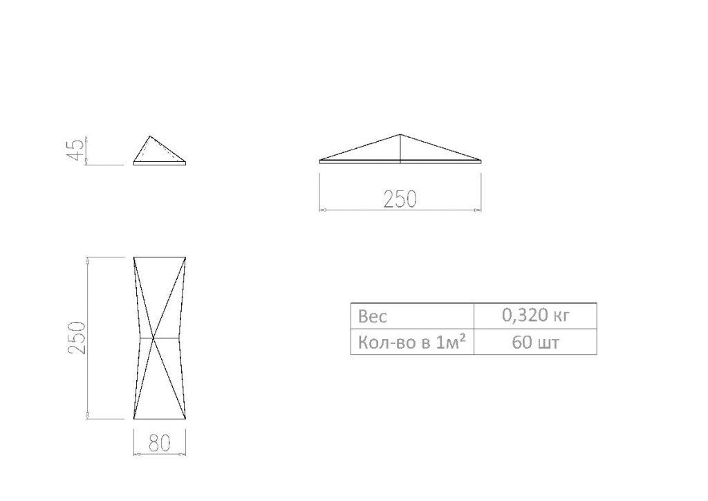 3д панель Tile